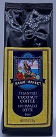 Hawaii Market Toasted Coconut Coffee 7 ounce Ground